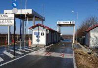 Un nou punct de frontieră a fost deschis la graniţa cu Bulgaria, în judeţul Constanţa